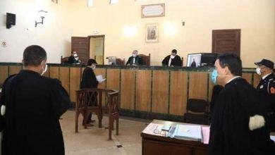 Photo of المحاكمات عن بعد وشروط المحاكمة العادلة