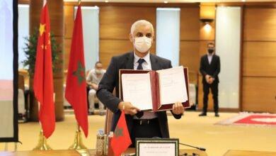 """صورة لقاحات """"صنع في المغرب"""" ستصدر لإفريقيا والمغرب العربي"""